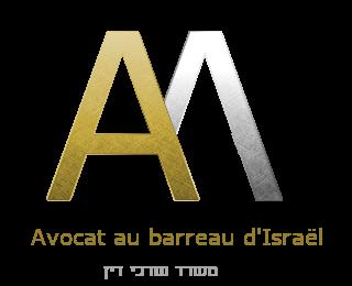Logo Moshé Amar Avocat